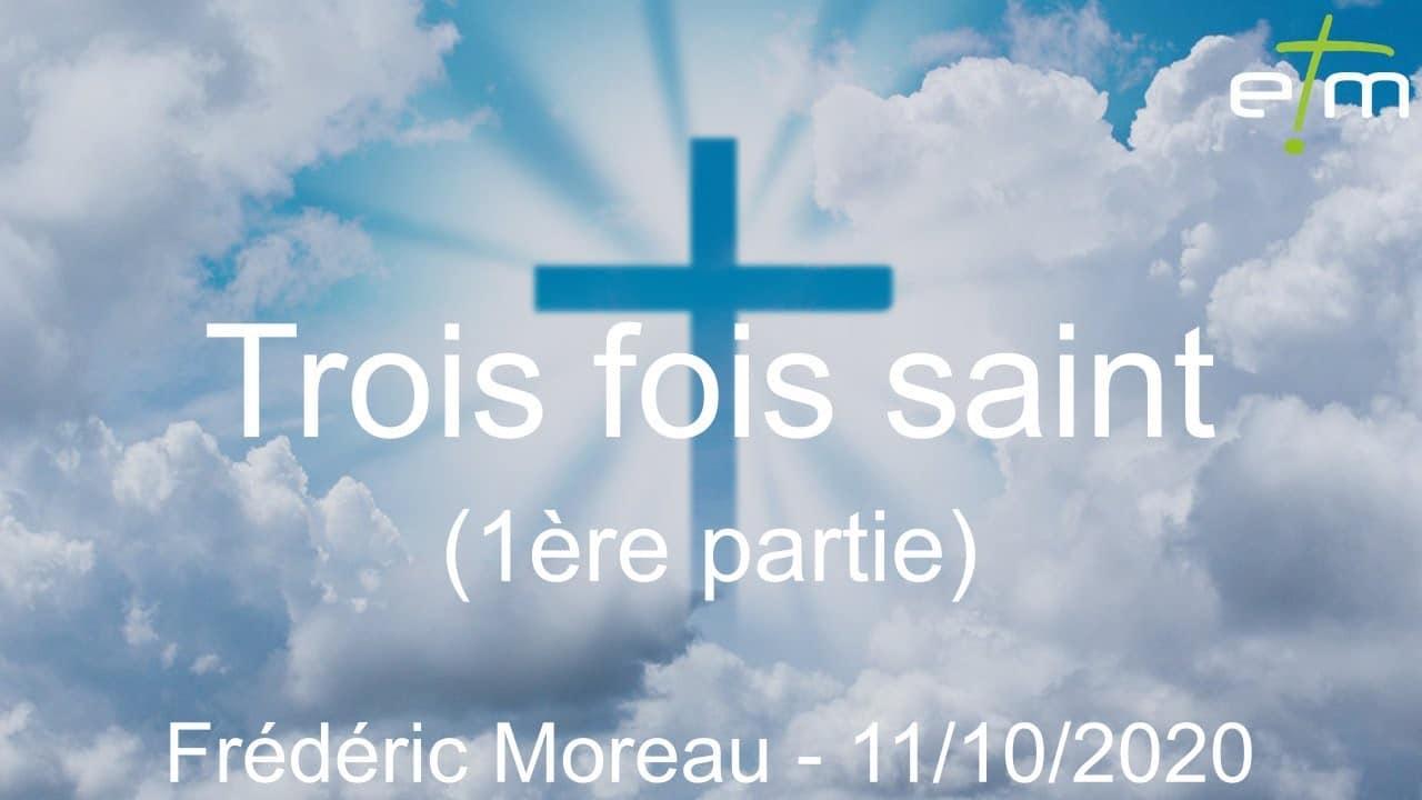 3 fois saint  #1